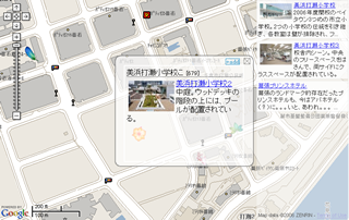 example-gmap.png